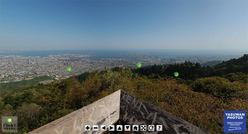 panorama_vr2 摩耶山掬星台
