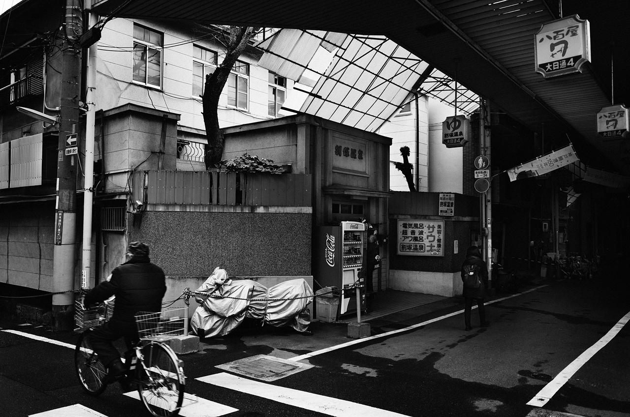waritsuka-onsen