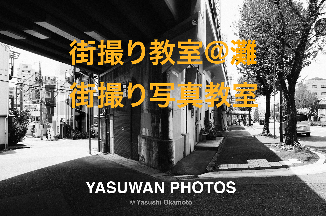 tytle photo, near by hankyu oji-koen