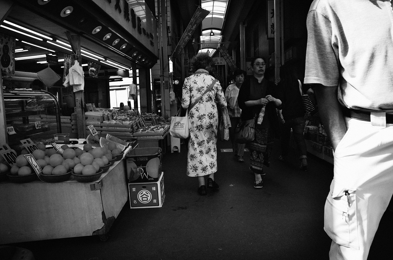 higashiyama market