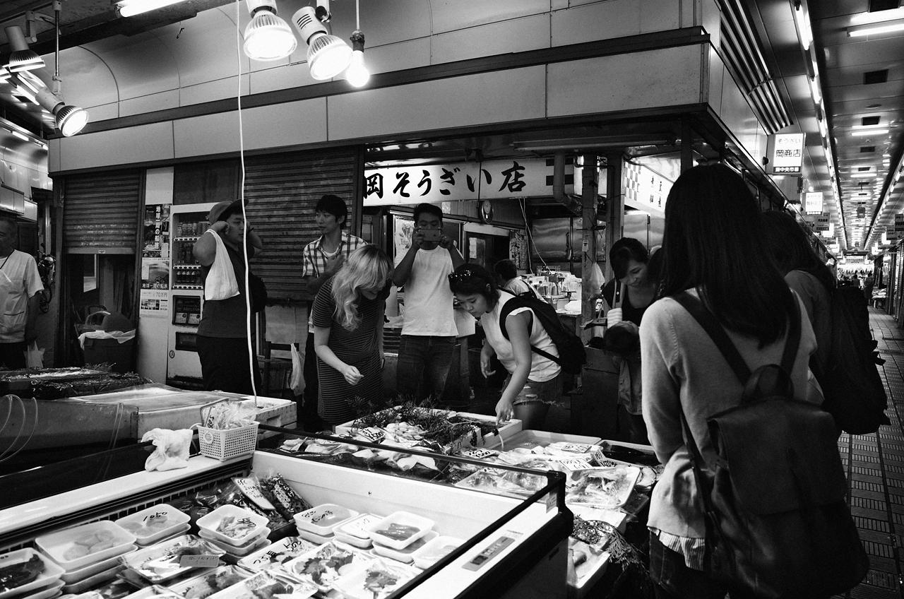 nada chuo market