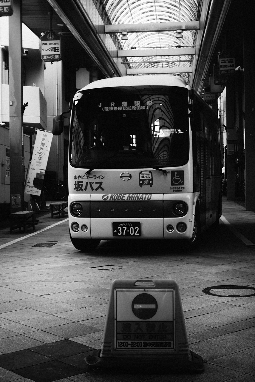 saka-bus at nadachuosuji