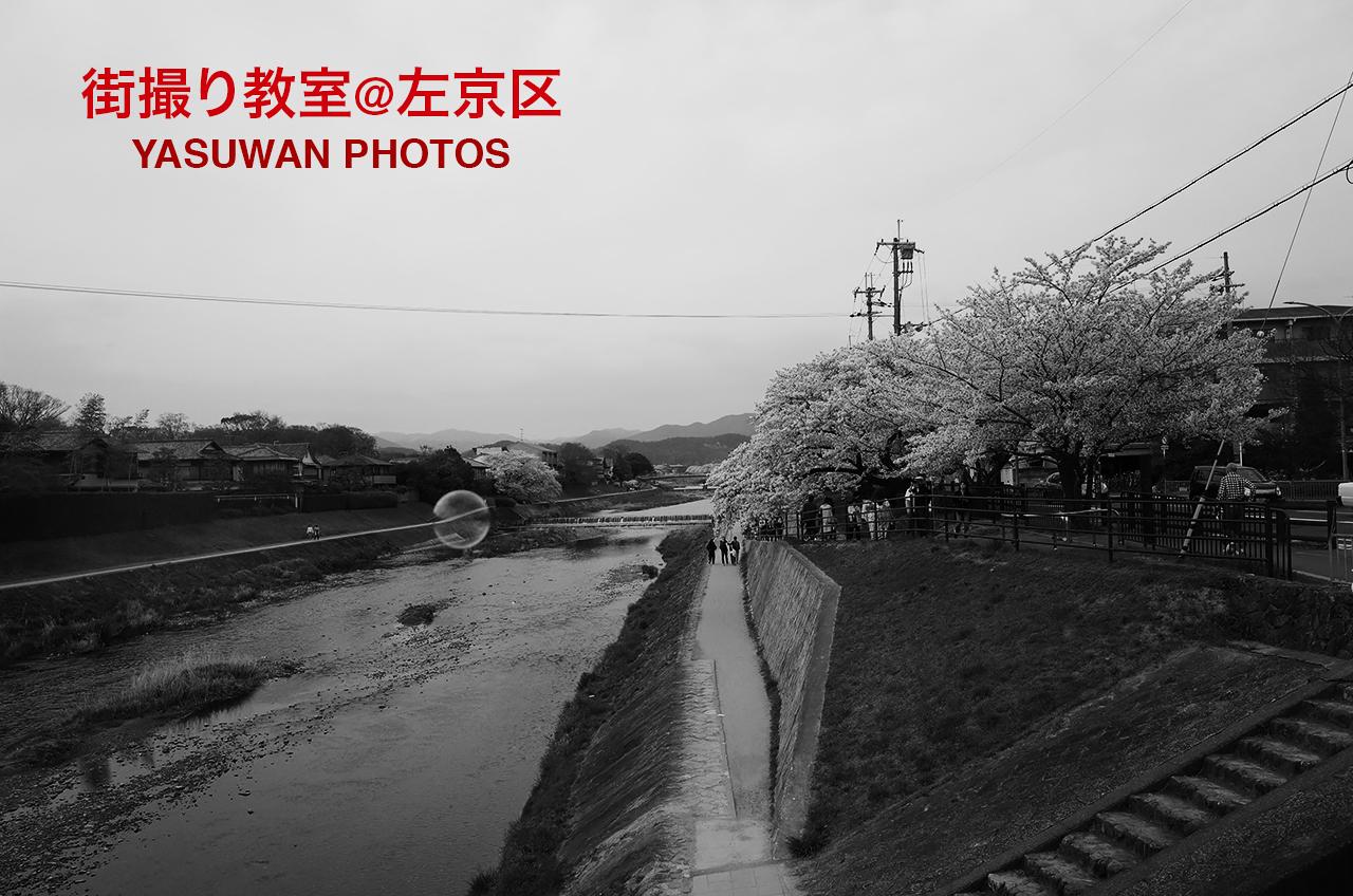takano river