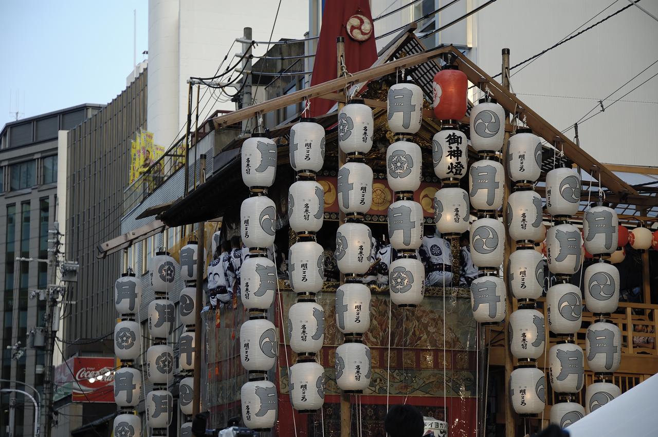 tsukihoko1