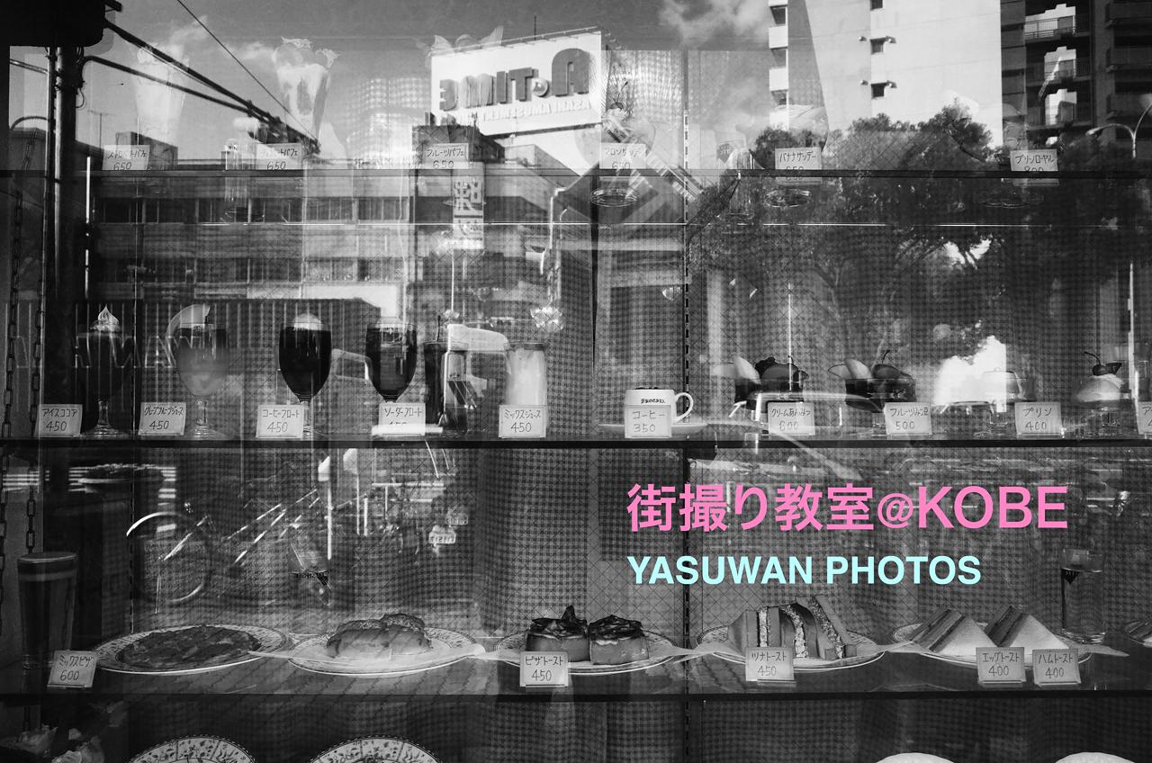 coffee shop, shinkaichi