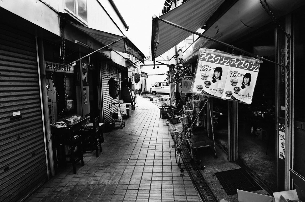 inari market