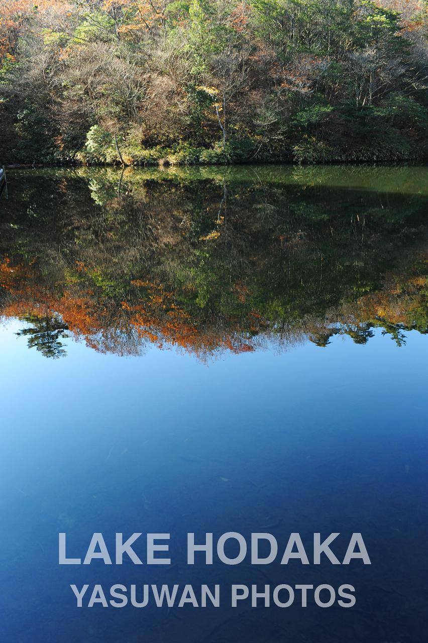 Lake Hodaka