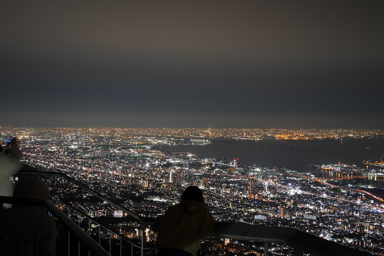 night_view_from_kikuseidai