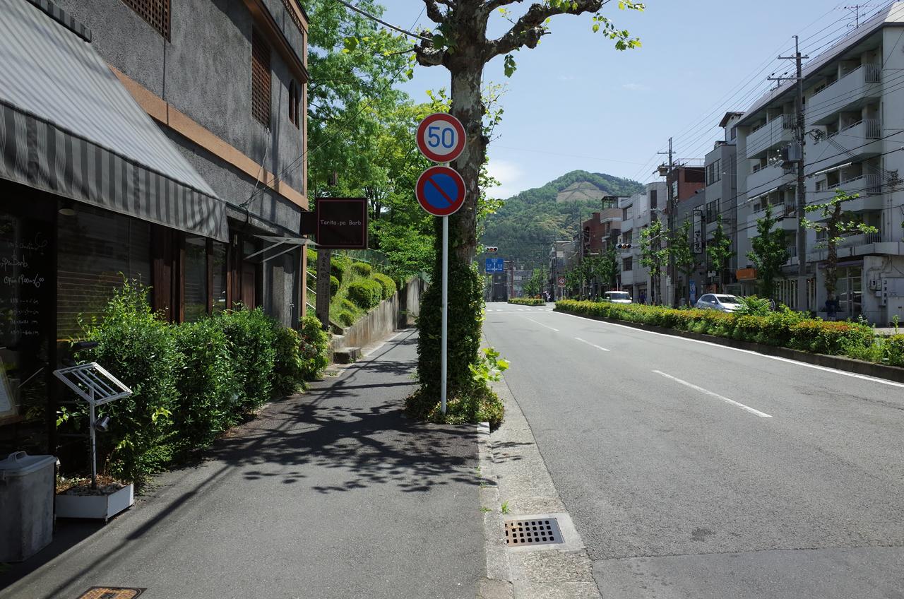 higashi_imadegawa_dori_3