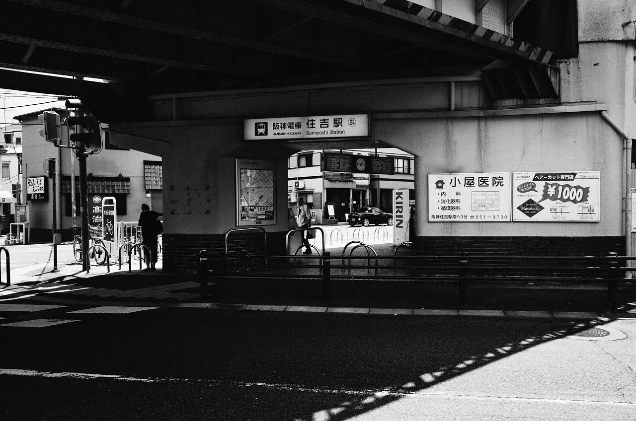 Hanshin Sumiyoshi Stn.