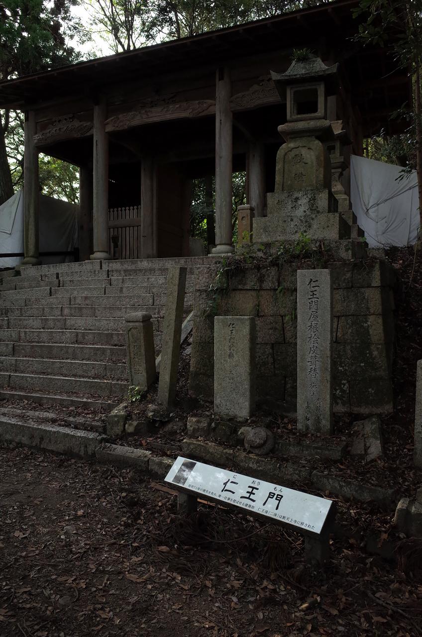 旧天上寺 仁王門
