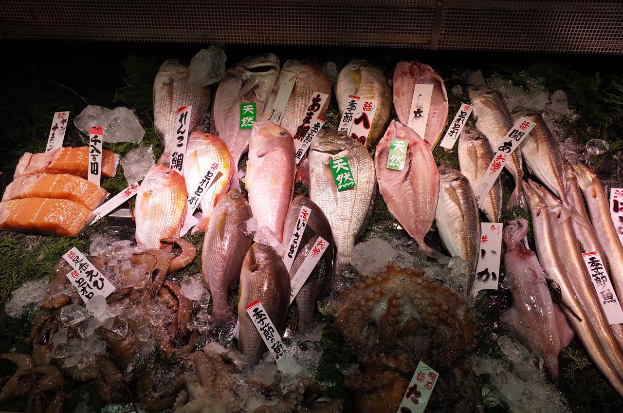 畑原市場 魚辰