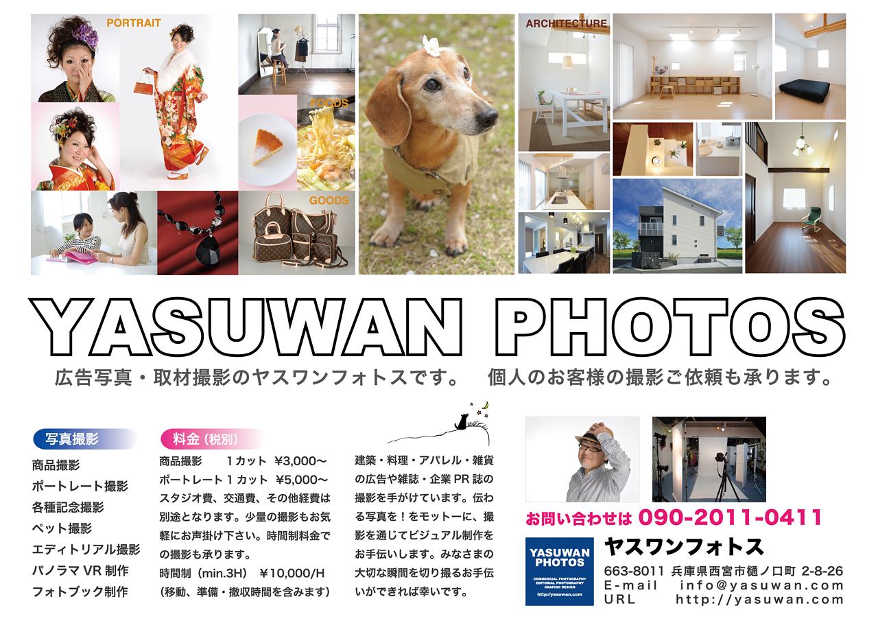 YASUWAN PHOTOS